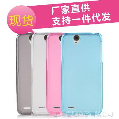oppo r823t手机壳 oppor813t手机外壳 r823t手机皮套 R813T保护套