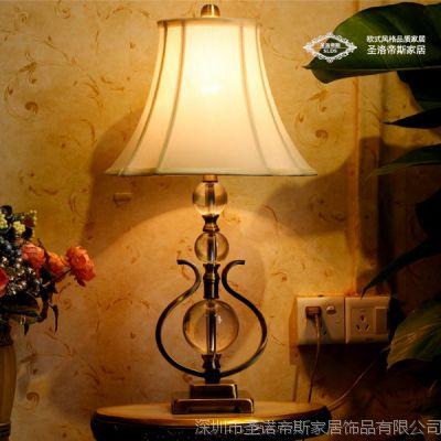 现代欧式奢华复古水晶台灯
