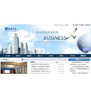 供应专业网站建设公司,高端网站设计,网站设计公司价格,北京网页设计