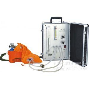 供应ZJ10B压缩氧自救器校验仪|自救器检测仪