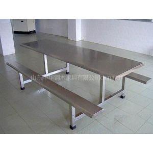 供应学校餐桌椅