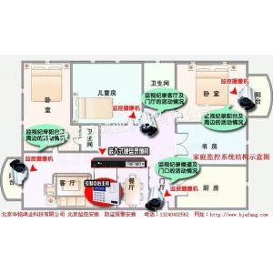 供应北京家庭监控安装  北京家庭安装监控摄像头 北京监控探头安装