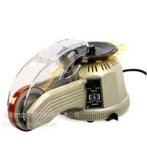 深圳白光ZCUT-2转盘式切割机 全自动胶带切割机 胶纸机