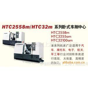 供应沈阳机床厂车床HTC2558m-32m数控立式车床 龙门铣床 龙门加工中心