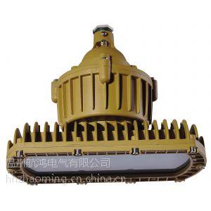 供应节能型LED投光灯GF9041航鸿电气生产