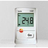 供应西安testo174T温度记录仪13772489292西安哪里有卖温度记录仪