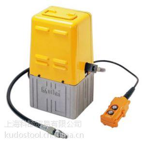 供应KuDos经济型电动液压泵EP-30MS