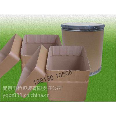 供应合肥全纸板桶,到哪里批发合肥全纸板桶,合肥全纸板桶价格好