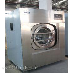 供应70公斤洗衣设备什么牌子好