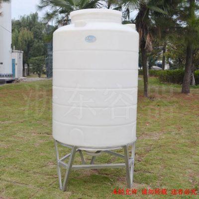 供应3T质优价美锥底化工水箱,PE储罐
