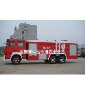 供应斯太尔王双桥消防车18771500799
