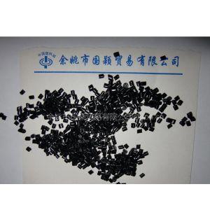 供应塑料黑ABS再生料阻燃V0级