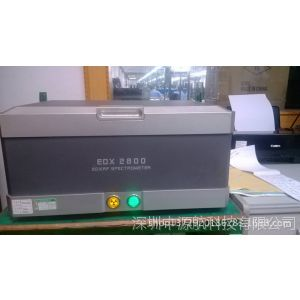 供应天瑞ROHSE检测仪器DX2800C仪器-电子产品维修安装调试