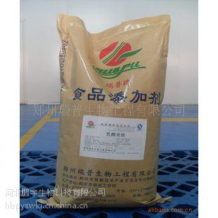食品级煅烧钙生产厂家