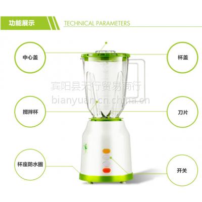 多功能家用电动榨汁机 果蔬绞肉机 料理豆浆机