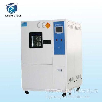 元耀恒温恒湿机 温湿度循环试验箱 模拟环境试验机 定做维修
