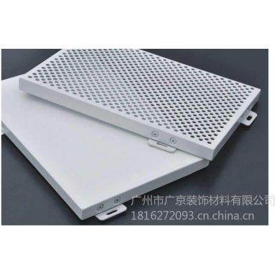 供应地铁铝单板 外墙铝单板 银行铝单板
