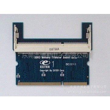 供应SO DDR3-204Pin 反向内存转接卡测试卡保护槽