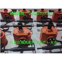供应专业生产石家庄ZQS-50/1.6气动手持式钻机