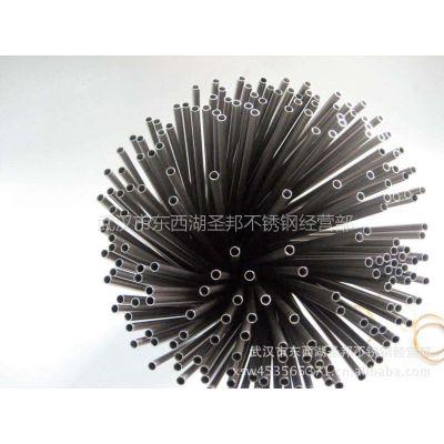 供应304不锈钢无缝管`武汉不锈钢 10*1