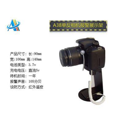 供应单反相机防盗器,佳能尼康单反相机防盗展示架,厂家直销