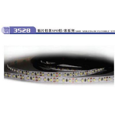 供应LED灯带 3528-120灯 LED柔性条灯系列