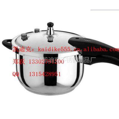 供应不锈钢高压锅/不锈钢压力锅,高档产品,质量保证