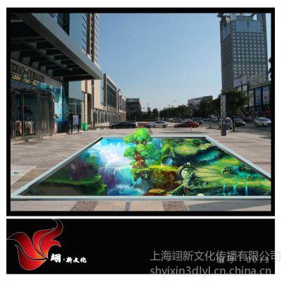 供应3D壁画 3D立体画 街头立体画 3D震撼立体画