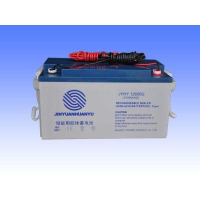 供应供应太阳能路灯专用胶体蓄电池