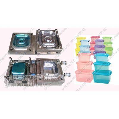 供应塑料方盒、PVC盒、饭盒、各种盒模开发