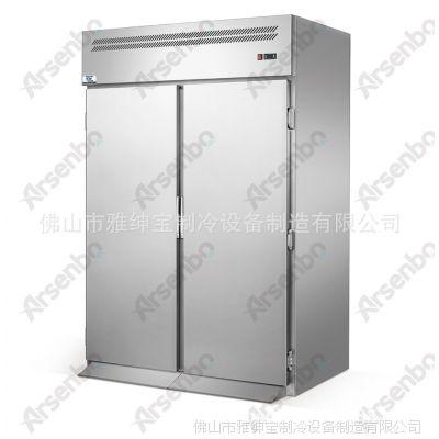 GN-D1.2L2F 包子冷柜 饺子冷冻柜 立式冻柜