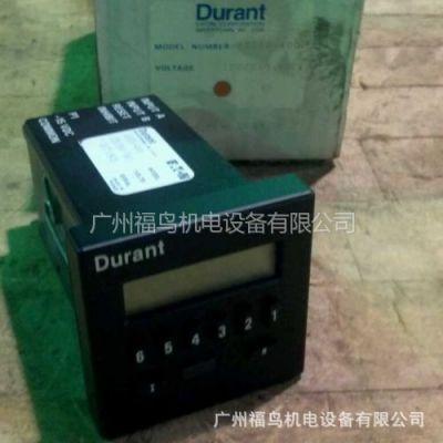 供应美国DURANT公司计时器, 计数器