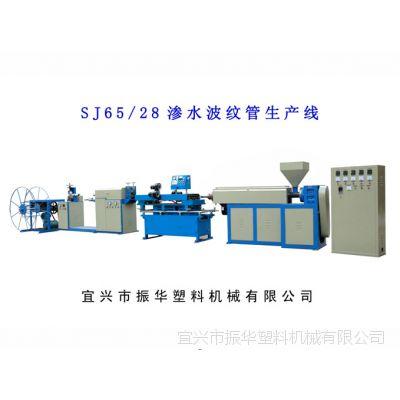 厂家直销优质SJ65/28渗水波纹管生产线