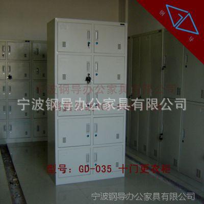 供应钢制铁皮更衣柜,钢制更衣柜,宿舍更衣柜400-006-1708