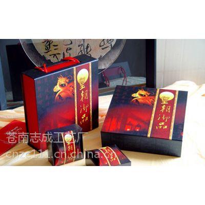 供应龙港酒盒包装/温州礼盒印刷厂/龙港保健品礼盒