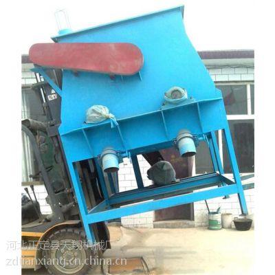 干粉砂浆设备|天翔机械|干粉砂浆成套设备