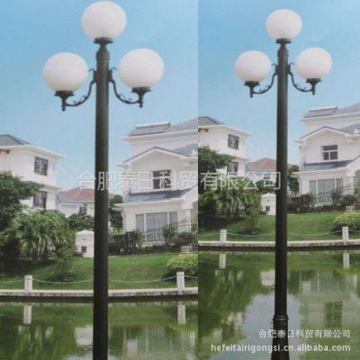 供应厂家直销景观庭院灯 户外高杆灯广场公园灯