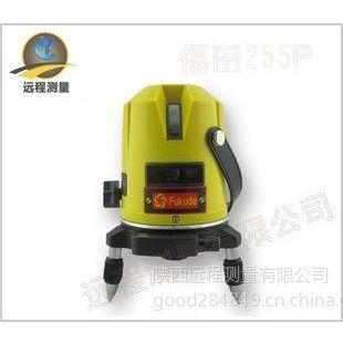 供应投线仪品牌|福田EK-255P激光投线仪|激光投线仪|激光投线仪价格|西安投线仪|投线仪