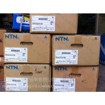 日本NTN轴承NJ311E原装进口供应商