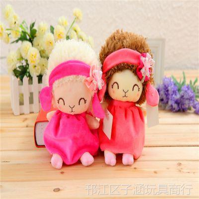 新品羊年吉祥物女孩羊公仔 裙子女孩羊毛绒玩具 婚庆抓机娃娃公仔
