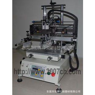 供应小丝印机 超值 实用 HS2030 小型 网印机械