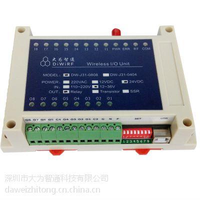 供应物联网优质无线模块——无线模拟量接收模块dw-aj21 物联网传输必备模块,方便组网快速传输