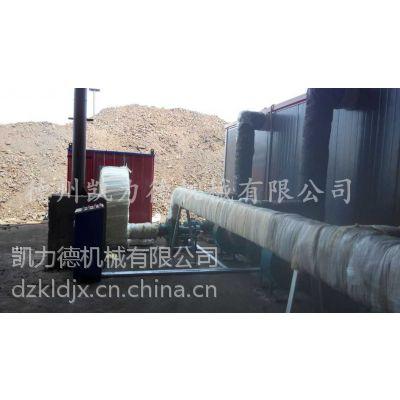 供应KLD网带式型煤烘干机