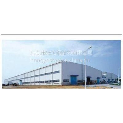 宏冶钢构行业精品(图)_钢结构厂房改建_茂名钢结构厂房
