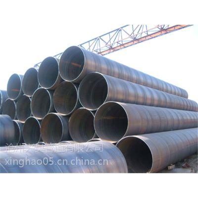 专业打桩用螺旋钢管厂家