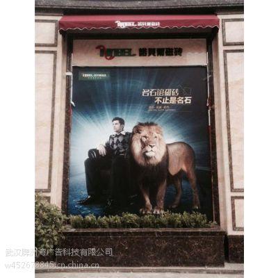 武汉写真喷绘加工厂|喷绘|武汉喷绘牌洲湾(在线咨询)