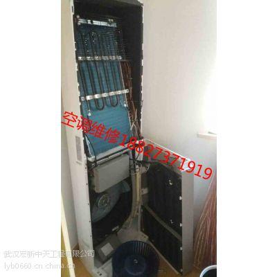 洪山白沙洲空调维修,加氟,清洗18827371919维保方法
