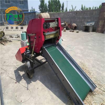 饲草储备压缩打捆机 占地面积小打捆包膜机 牛场饲草储备设备