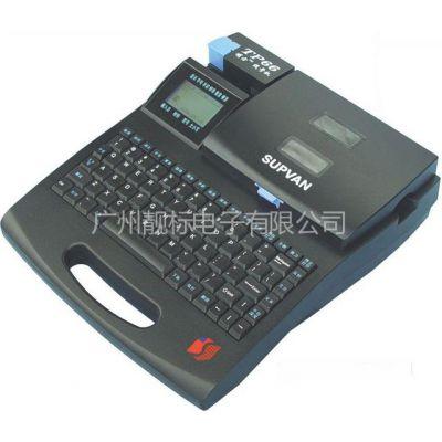 供应硕方TP66i线号打码机USB连接电脑