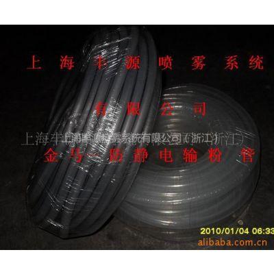 供应金马耐磨透明粉末防静电输粉软管